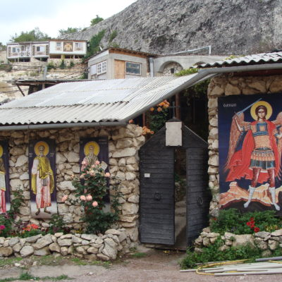 Бисерный храм Святой Анастасии