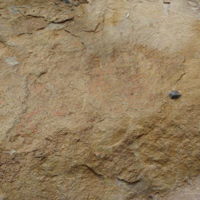 Наскальные рисунки в урочище Таш-Аир