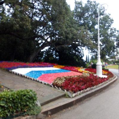 В парке Ливадии
