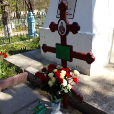 Могилка Матушки Параскевы