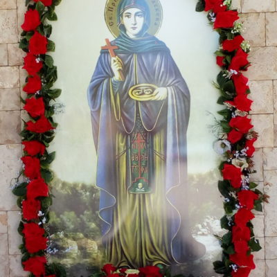 Святая Параскева