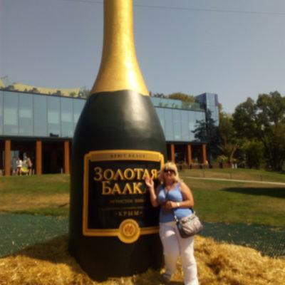 Шампанерия в Балаклаве