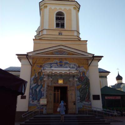 Троицкий храм в Симферополе
