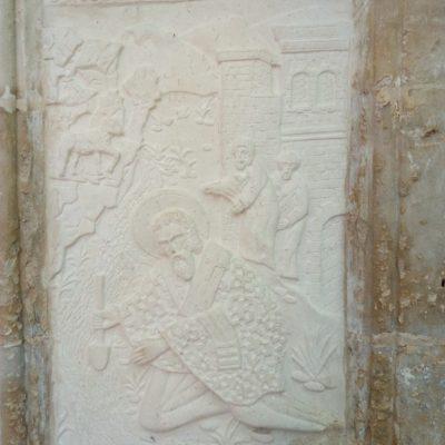 Барельеф над источником Святого Климента