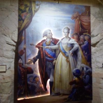 Потемкин с Екатериной II