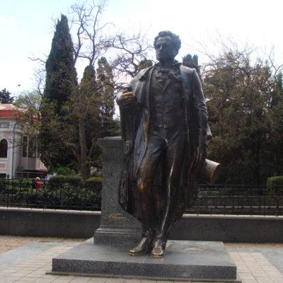 Памятник Пушкину в Ялте