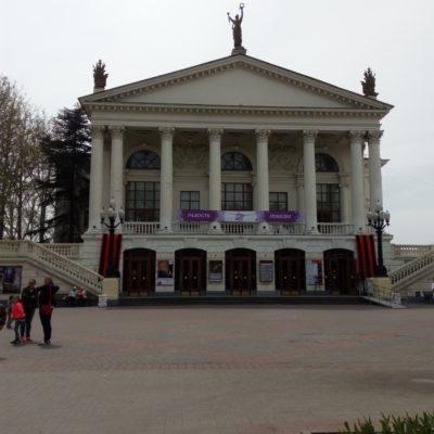 Драматический театр им. Лунарачарского