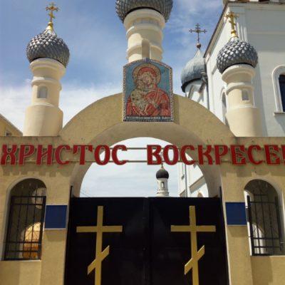 Храм Феодоровской иконы Божьей матери. Бахчисарай