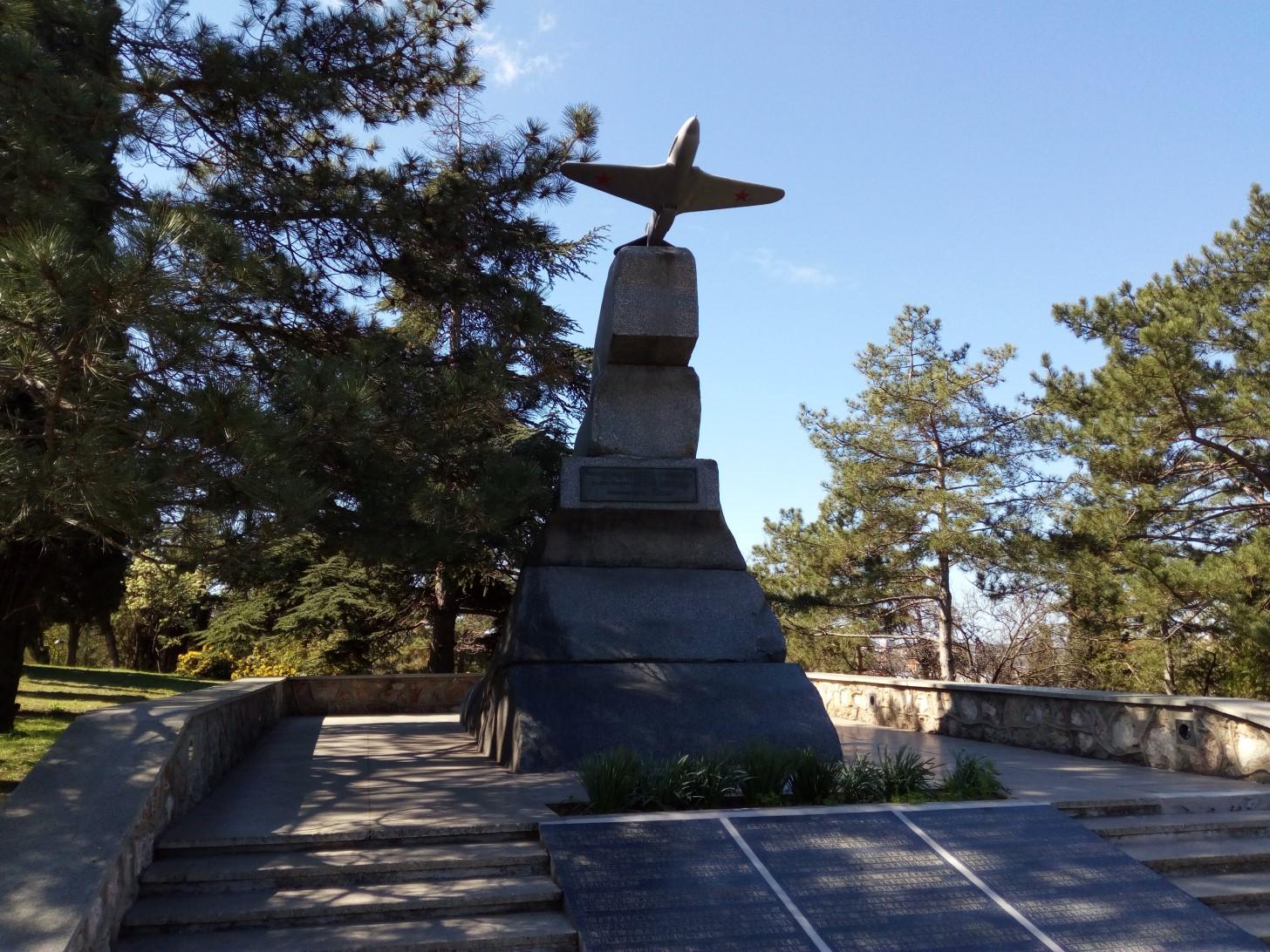 Памятник летчикам - освободителям
