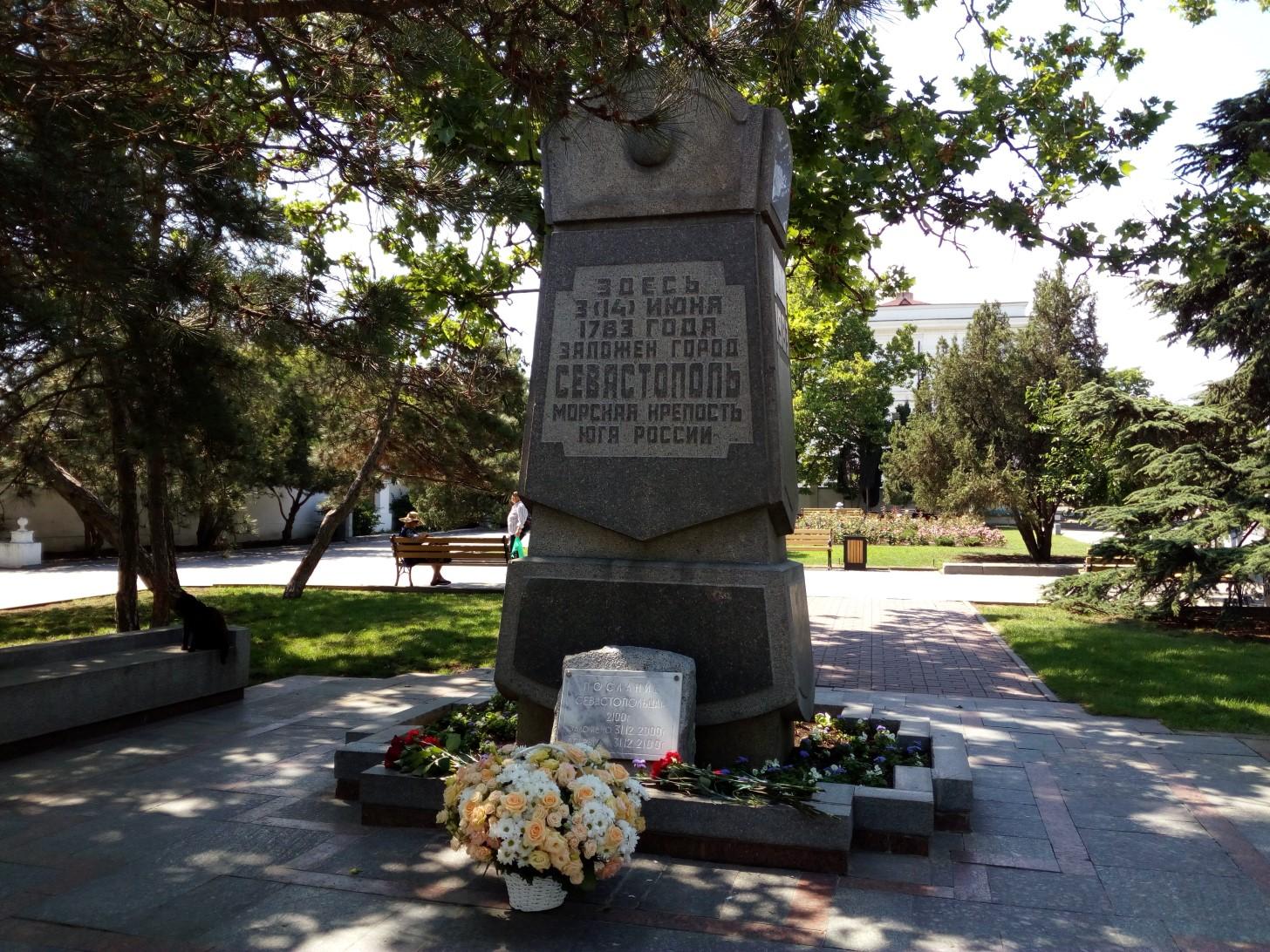 Памятник основанию Севастополя