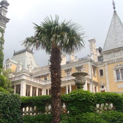 Массандра – дворец Александра III