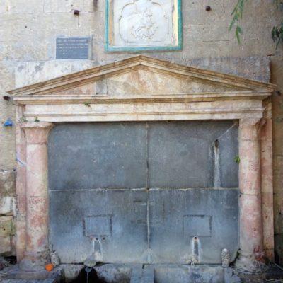 Источник Святого Георгия