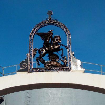 Изображение Святого Георгия