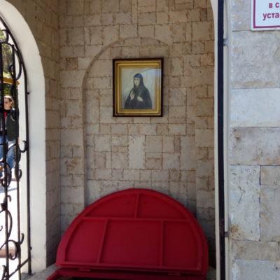 Источник Святой Параскевы
