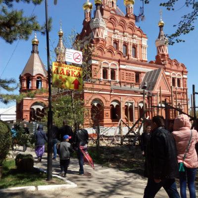 Троицкий собор в Топловке