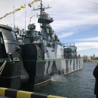 Корабль Черноморского флота