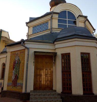 Храм Святого Ильи Пророка