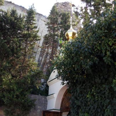 Свято-Климентовский мужской монастырь