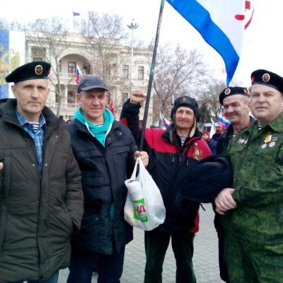 Русская весна. 18 марта