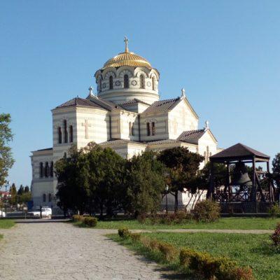 Владимирский Херсонесский собор