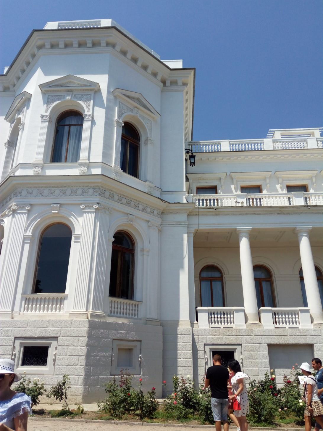 Южный фасад Ливадийского дворца