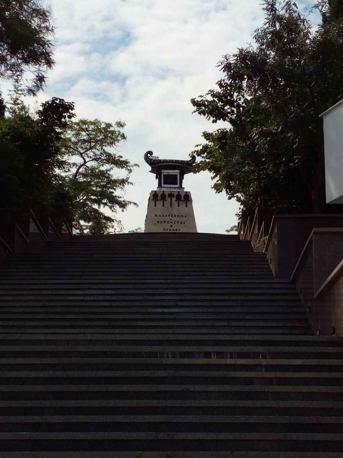 "Памятник лейтенанту Казарскому и бригу ""Меркурий"""