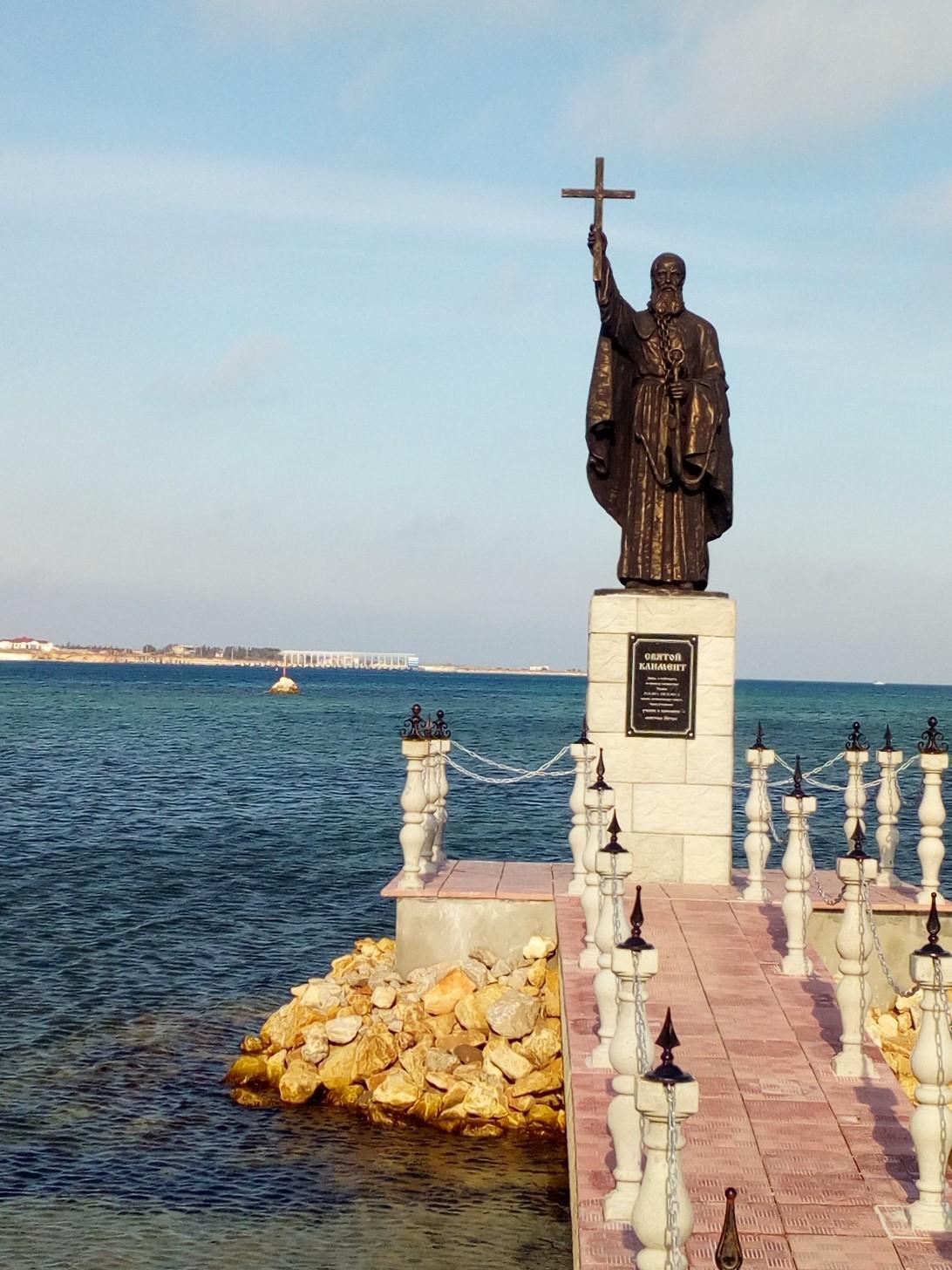 Памятник святому Клименту